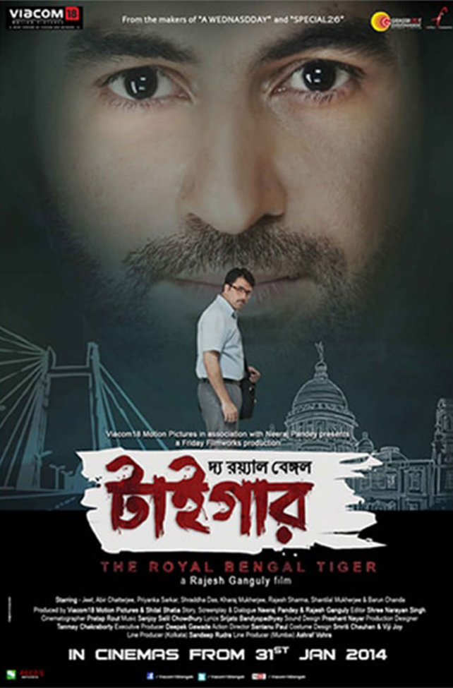 The Royal Bengal Tiger - Thriller Movie