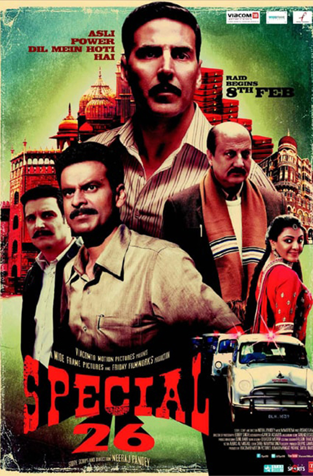 Special 26 - Drama Crime Movie