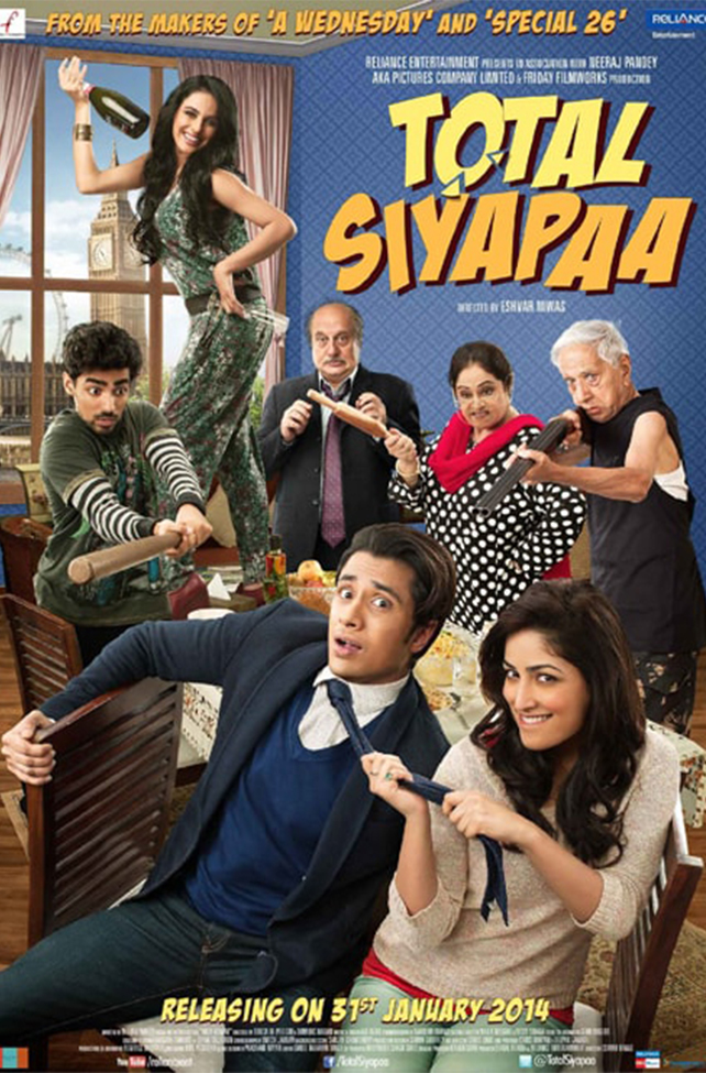 Total Siyappa - Drama - Bollywood Movie